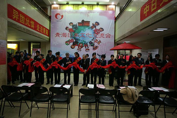 必威西汉姆官网中日文化艺术节(图4)
