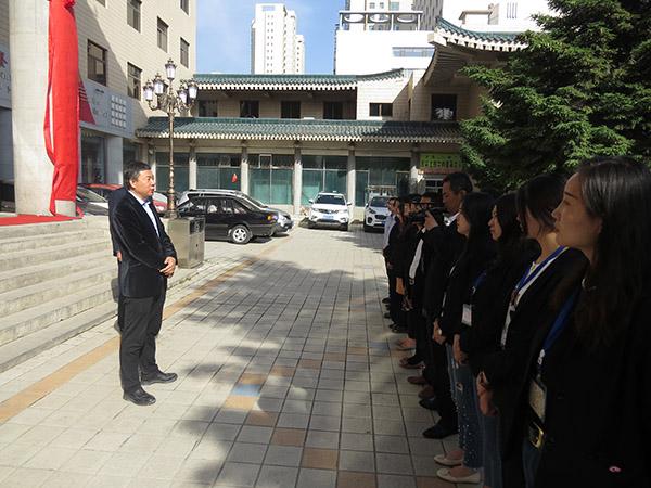 新起点 新征程 新目标 新作为---青海省国际教育交流中心挂牌成立(图2)